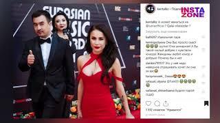INSTA ZONE! Свеженькие новости Instagram! 19.10.2018