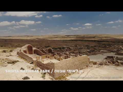 סרטון רחפן מדהים שמציג את הנופים הנהדרים של פארק שבטה