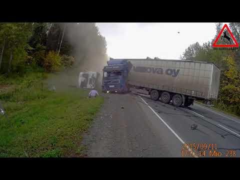 Аварии грузовиков   лобовое столкновение   ДТП