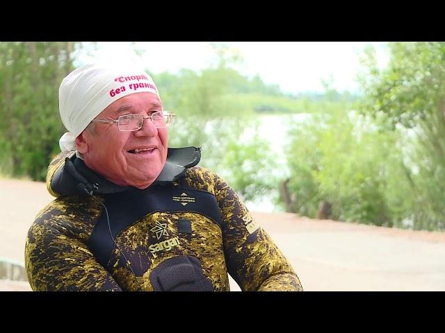 Пожилой инвалид из Ангарска бросил вызов спортсмену из Швейцарии.