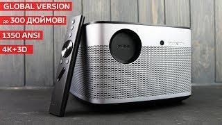 XGIMI H2 LED ПРОЕКТОР FHD 1080, КОТОРЫЙ СМОГ УДИВИТЬ
