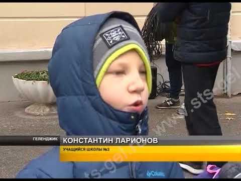 Новости курорта от 28.11.2017