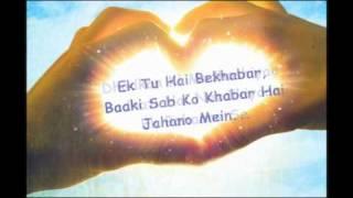 Tera mera milna - With Lyrics - YouTube
