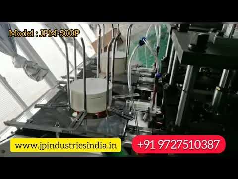 High Speed Paper Buffet Plate Making Machine