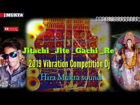 Jitachi _Jite _Gachi _Ra- (2019) Saraswati Puja Vibration
