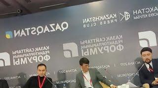 Қазақ Сайттары Редакторларының Форумы