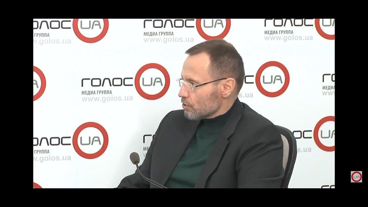 «Право на голос»: «Скандал в «Укроборонпроме»: кто должен ответить за хищения в оборонной отрасли?»