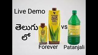 Aloe Vera Juice Benefits In Telugu Th Clip