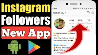 How To increase Instagram Followers 2019 || Get Instagram Followers 2019 || Instagram Followers App