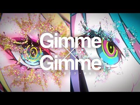 八王子P × Giga「Gimme×Gimme feat.