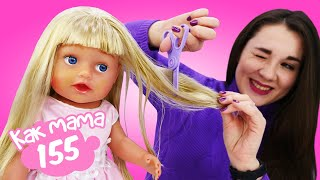 Игра салон красоты с Беби Бон Эмили. Видео для девочек Как мама.