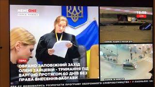 Live Дтп Зайцева харьков мера пресечения