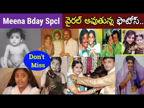 ముద్దుగుమ్మ మీనా చిన్నప్పుడు ఎలా ఉందో చూసారా..? ఫోటోలు వైరల్ Tollywood Actress Meena Childhood Pics