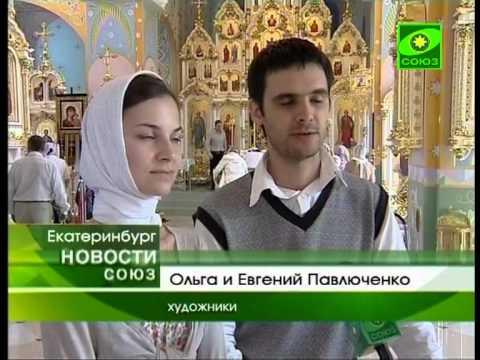 Церковь москва внуково