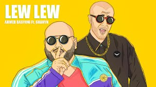 Basyoni Ft. Shahyn – LEW LEW prod. by Ismail Nosrat (Official Music Video) | بسيوني و شاهين – لِولِو