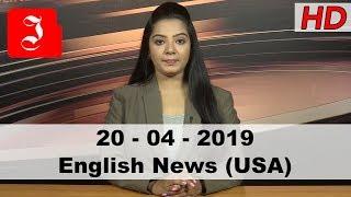 News English USA 20th April 2019