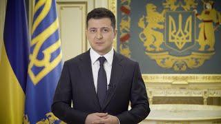 Зеленский поздравил украинцев с завершением январского локдауна