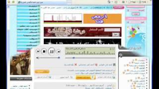 اغاني طرب MP3 ايااام جميلة مصطفى الشرقاوى تحميل MP3
