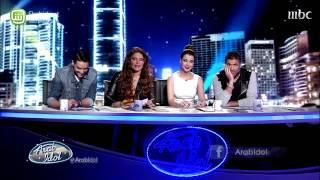 تحميل اغاني Arab Idol - حازم شريف - تجارب الأداء MP3