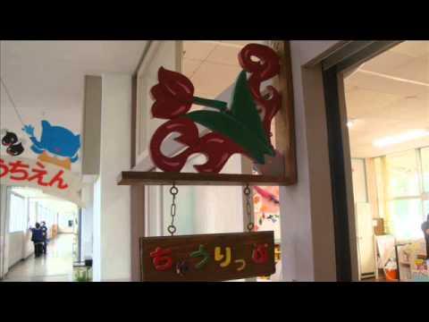 Nakagawa Kindergarten