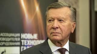 "Глава совета директоров ""Газпрома"" продал свои акции"
