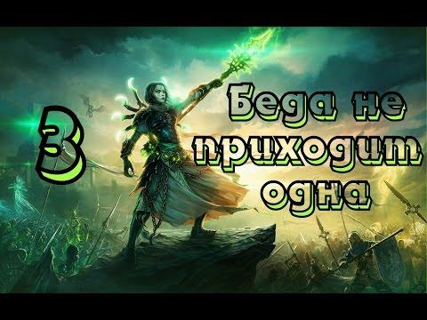Скачать сборник героев меча и магии 6