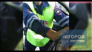 ДПС вытащили пензенца за ноги из машины на глазах у детей