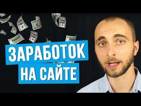 Как заработать сатоши биткоин