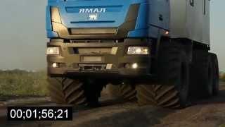 Вездеходы ЯМАЛ демонстрационный ролик.mp4