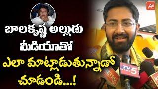 Nandamuri Balakrishna Son In Law Sri Bharat Interaction With Media Over Public Response | YOYO TV