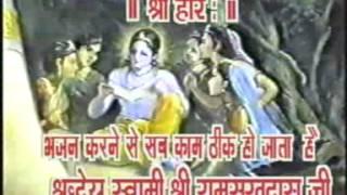 46 Bhajan Karne Se Sab Theak Ho Jata Hain 02 - Shri Ramsukhdas Ji Maharaj.3gp