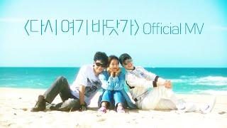 SSAK3 - Beach Again