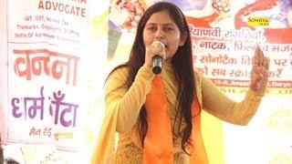 कृष्ण भगवान् ने कैसे भरा नरसी का भात सुने इस रागनी में  || Prinyanka Hits Ragni || Kasna  Ragni ||