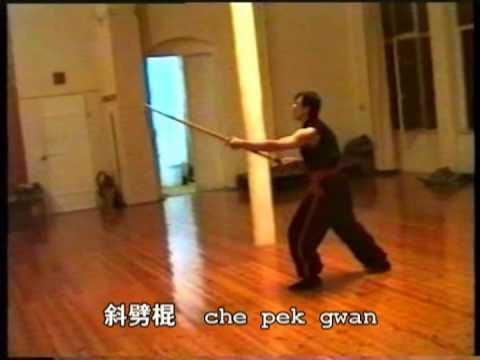 Seung Lo Say Fong Gwan