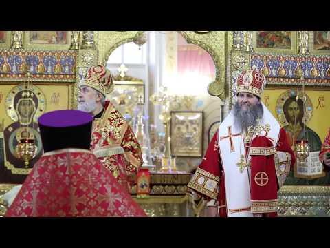 Архиереи Курганской митрополии совершили Литургию в Александро-Невском соборе