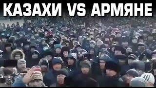 5 Самых Ужасных Национальных Конфликтов Казахстана