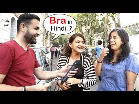 Dirty Mind Hindi Test - The BOB Challenge 2 - Sid