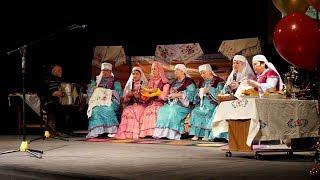 Открытый региональный фестиваль-конкурс национальных праздников, игр и обрядов зауральских татар