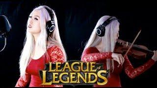 Legends Never Die | Worlds 2017 | Acoustic Version - League of Legends