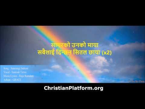 Sata Rangi Karaoke  - Santosh Tirwa | Nepali Christian Karaoke (with Lyrics)