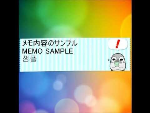 Video of Pesoguin Memo Pad Penguin note