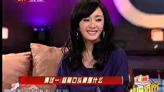 超级访问:冯绍峰承认喜欢杨幂 曾经追求被拒