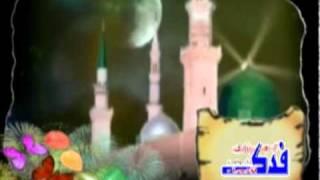 مازيكا صلو على احمد اباذر الحلواجي تحميل MP3