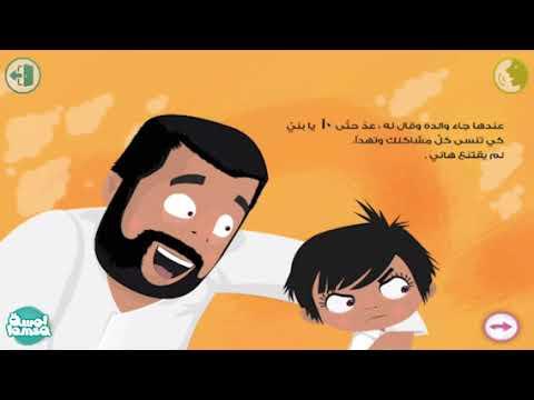 فيديو: ما القصص المناسبة لعمر طفلي؟