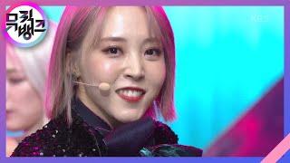 딩가딩가(Dingga) - 마마무(Mamamoo) [뮤직뱅크/Music Bank] 20201106