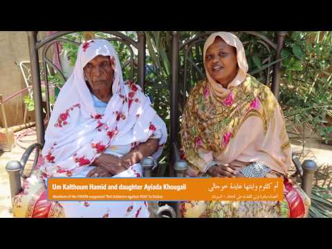 FGM can be beaten.. meet Sudanese Grandmother Om Kolthum