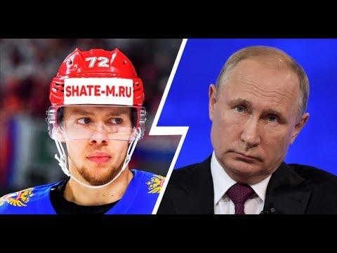 , title : 'Панарин против Путина. Интервью хоккеиста заставило гореть провластные пуканы'