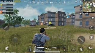 PUBG Mobile Official Gameplay for Android/iOS 2018 [AndroGaming]
