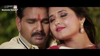 Goriya Chaal Tohar Matwali - FULL SONG | PAWAN SINGH,KAJAL RAGHWANI,PRIYANKA SINGH