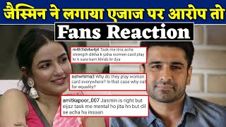 Fans Reaction on Jasmin Bhasin and Eijaz Khan Fight in Bigg Boss 14 | BJN